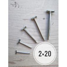 Шплинты Т-образные 2х20 мм